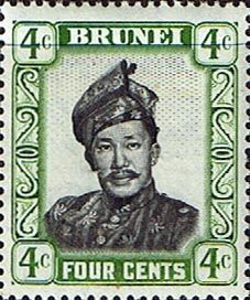 Postage Stamps Brunei 1952 Sultan Sir Omar Ali Saifuddin-Wasa'adul Khairi Wadin SG 103 Scott 86 Fine Used