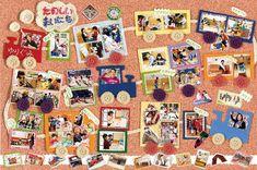 切り貼りで作る – 卒園アルバム.com Photo Layouts, Paper Cards, Holidays And Events, Party Planning, Photo Wall, Artsy, Album, Crafty, Holiday Decor