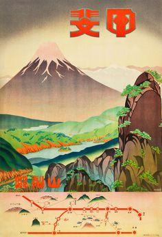 Mt Fuji in a 1930s Japan Railways poster for Kofu, Yamanashi.