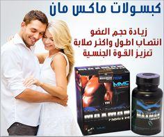 kategoriler viagra nedir viagra içeriği viagra kullanımı viagra
