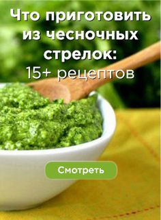 Cabbage Recipes, Canning Recipes, Fabulous Foods, Hot Dog Buns, Guacamole, Food And Drink, Vegetarian, Herbs, Cooking