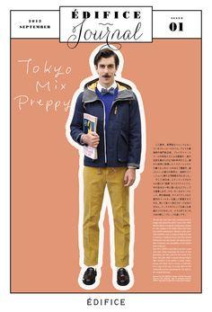 Edifice magazine - Soda design