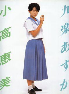 Waist Skirt, Midi Skirt, High Waisted Skirt, Skirts, People, Fashion, Moda, High Waist Skirt, Skirt