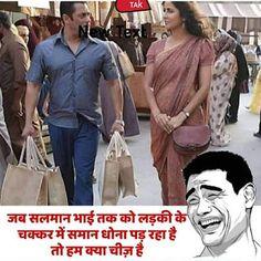 Hindi Jokes, Hindi Chutkule , Best Funny Jokes in Hindi, Santa Banta Jokes Funny Jokes In Hindi, Best Funny Jokes, Funny Qoutes, Funny Chutkule, Hindi Chutkule, Santa Banta Jokes, Indian Meme, Bollywood, Comedy