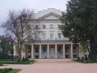 Knick-Knack: Батурин, Черниговкая обл., Украина