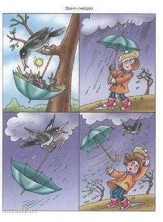 umbrella nest (out of sequence) Sequencing Pictures, Sequencing Cards, Story Sequencing, Sequencing Activities, Speech Therapy Activities, Spanish Activities, Picture Comprehension, Short Stories For Kids, Picture Composition