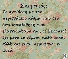 Greek quotes (facebook) Scorpio Zodiac, Zodiac Mind, Scorpion Quotes, Love Astrology, Smart Quotes, Funny Qoutes, Greek Quotes, First Love, Lyrics