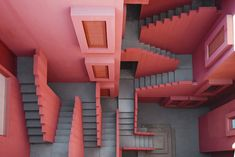 Muralla Roja on Behance