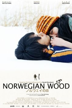 """I sat on a rug, biding my time, drinking her wine. We talked until two and then she said, """"It's time for bed""""  (Norwegian Wood)"""