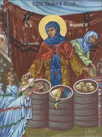 ΑΓΙΟΓΡΑΦΙΑ ΖΩΓΡΑΦΙΚΗ ΛΑΔΑ ΑΓΓΕΛΑ Η ΑΓΙΑ ΦΙΛΟΘΕΗ ΕΛΕΟΥΣΑ ΤΟΥΣ ΦΤΩΧΟΥΣ Holy Family, Orthodox Icons, First Love, Saints, Religion, Princess Zelda, Painting, Fictional Characters, Sagrada Familia