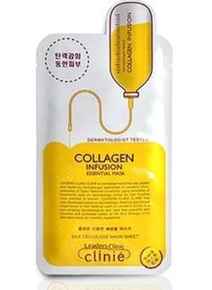 #collagen #skincare