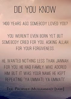 Islam With Allah Prophet Muhammad Quotes, Hadith Quotes, Allah Quotes, Muslim Quotes, Religious Quotes, Islam Hadith, Islam Muslim, Islam Quran, Alhamdulillah
