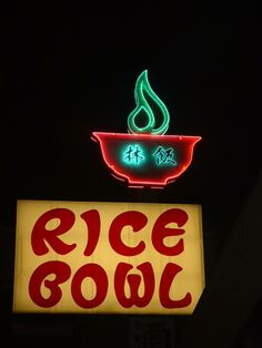 My favorite Chinese place in one to open in the area (original neon sign) Bakersfield California, California Love, Tehachapi California, California History, Southern California, Neon Food, Chinese Places, Kern County, Vintage Neon Signs
