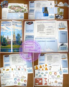 lapbook-petropavlovskaya-krepost