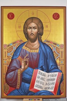 Religious Pictures, Religious Icons, Religious Art, Jesus Superstar, Madona, Church Icon, Sign Of The Cross, Russian Icons, Byzantine Icons
