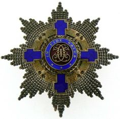 ORDER OF THE STAR OF ROMANIA : Lot 2035