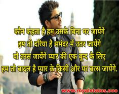 Www fb status