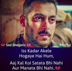 Iss kadar akele hogaye hai hum..aaj kal koi satata bhi nahi aur aur manata bhi nahi