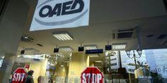 ΟΑΕΔ: Επίδομα 1.150 ευρώ σε εγκλωβισμένους εργαζόμενους – Υποβολή αιτήσεων Basketball Court, Sports, Instagram, Blog, Cold Sore, Hs Sports, Blogging, Sport