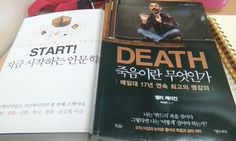 [Gabi Kim] 저는 '책읽는것이 가장 완벽한 위로'라는 말이 정말 좋아요.ㅎㅎㅎ 오늘 구입한 책이에요! https://www.facebook.com/photo.php?fbid=150790191764726=o.130067597183461=1