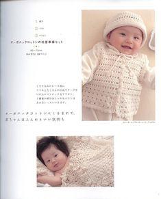 baby, crochet, japanese