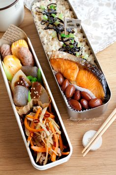 Brown rice, compote of red kidney beans, sauteed meat and vegetables, grilled… Bento Recipes, Healthy Recipes, Japanese Lunch, Japanese Food, Little Lunch, Bento Box Lunch, Recipes From Heaven, Cute Food, Asian Recipes