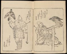 An Illustrated Mirror of Falconry. The woodcuts by Kawanabe Kyôsai (or Gyôsai). Japanese woodcuts from the century. Japanese Bird, Art Deco Diamond, Diamond Brooch, Japanese Woodcut, South Indian Jewellery, Japan Art, Museum Of Fine Arts, Memento Mori, Art Deco Jewelry