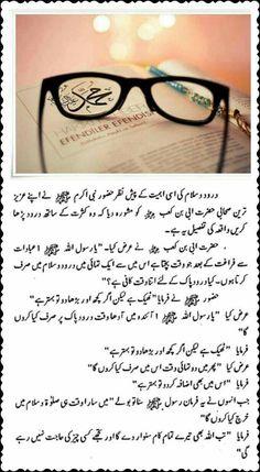 Punjabi Poems, Beautiful Islamic Quotes, Allah