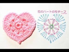 http://www.thepaintedhinge.com/2015/01/14/hearts-in-3-sizes-free-crochet-patterns/ Hearts In 3 Si...