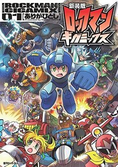 Rockman Mega Man Gigamix Vol. 1Game Manga Comic Book NEW