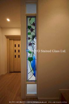 Stained Glass Panels, Blog, Author, Stained Glass Windows, Blogging, Stained Glass