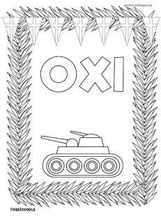 #paidopoula 🤗😄😊: Ζήτω η 28η Οκτωβρίου 1940 28th October, In Kindergarten, Homeschool, Classroom, Prints, Kids, Class Room, Young Children, Boys