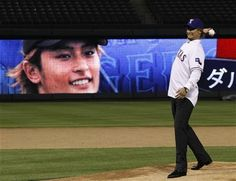 Yu Darvish throws first pitch in Rangers Ballpark in Arlington.