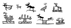 Moose symbols in Sámi art. [Drawings of Saami symbology used on ritual drums & possibly in prehistoric rock art in northern Eurasia. Esoteric Symbols, Nordic Tattoo, Scandinavian Folk Art, Art Premier, Drum Patterns, Deer Art, Art Carved, Art Graphique, Native American Art