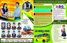 krishnaveni school brochure template Brochure Templates Free Download, Template Brochure, Psd Templates, Business Templates, Company Brochure Design, School Brochure, Make A Flyer, Model School, Indian Wedding Cards