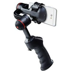 Sync Smartphone Stabilizer: compatible with iPhone 4, 5 and 6.
