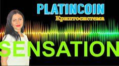 PLATINCOIN SENSATION   PlatinCoin PLC GROUP
