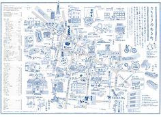 <ひと>と<もの>で光を呼び戻す 東京の下町後編 愛着をもって、蔵前に根ざす | Page 4 | アネモメトリ -風の手帖-