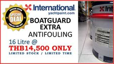 SPECIAL OFFER International Yacht Paint Boatguard Extra #Antifouling 16L ONLY THB14500 Limited Stock / Limited Time  สินค้าราคาพิเศษ สีกันเพรียง สำหรับปกป้องท้องเรือ ยี่ห้อ International ขนาด 16 ลิตร ราคาพิเศษเพียง 14,500 บาท สินค้ามีจำนวนจำกัด หมดแล้วหมดเลย มีจำหน่ายที่อีสมารีนทั้งสองสาขา สาขาโบ๊ทลากูนแกาะแก้ว และ ที่อ่าวปอแกรนด์มารีน่า  #EastMarine #InternationalYP www.eastmarineasia.com