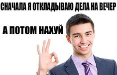 Sad Pictures, Reaction Pictures, Hi Meme, Hello Memes, Russian Humor, Funny Postcards, Response Memes, Cute Love Memes, Japanese Cartoon
