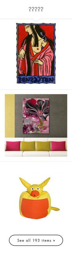 """Декор"" by anastasiya03041987 on Polyvore featuring home, home decor, japanese home decor, ocean home decor, sea home decor, wall art, canvas home decor, flower stem, flower wall art и blossom wall art"