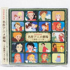 Fuji TV Animation World Master Piece Theater Theme Song CD Album JAPAN ANIME