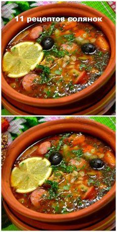 Vegan Soup, Healthy Soup, Healthy Eating, Healthy Recipes, Baking Recipes, Soup Recipes, Russian Recipes, Saveur, Easy Meals