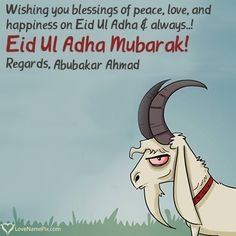 online and send your best wishes of Eid Ul Adha to your friends, family and relatives. Surprise your love ones on this Eid by sending them these best Eid mubarak wishes messages with name. Eid Ul Adha Mubarak Greetings, Best Eid Mubarak Wishes, Eid Mubarak Quotes, Eid Quotes, Eid Mubarak Images, Eid Mubarak Greetings, Jumah Mubarak, Qoutes, Eid Wishes Messages