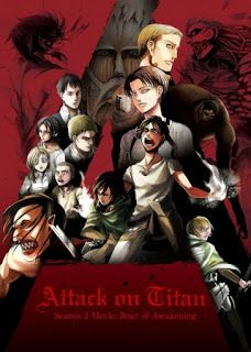 فيلم هجوم العمالقة الثالث Shingeki No Kyojin Movie 3 Kakusei No Houkou مترجم Attack On Titan Attack On Titan Anime Titans