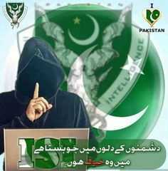 Pakistan Zindabad, Pakistan Fashion, Pakistan Country, Pak Army Soldiers, Army Pics, Pakistan Armed Forces, Real Hero, Muhammad Ali, Eid Milad