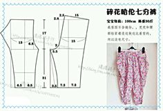 may đồ – Favourites and Sharing Kids Dress Patterns, Kids Clothes Patterns, Baby Dress Patterns, Sewing Patterns For Kids, Baby Kids Clothes, Clothing Patterns, Baby Leggings, Baby Pants, Diy Pantalon