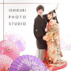 Ishikuri Photo Studio:【全データ付】前撮スタジオ和装アルバム付プランが1日限定4組様3万4800円