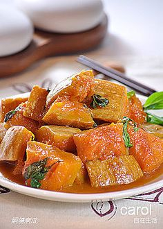 Asian Recipes, Yummy Recipes, Ethnic Recipes, Taiwan Food, Chinese Food, Thai Red Curry, Vegetarian, Yummy Food, Dishes