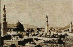 A very rare and old picture of Al Masjid-e-Nabawi, Madinah.